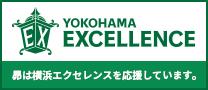 昴は横浜エクセレンスを応援しています。