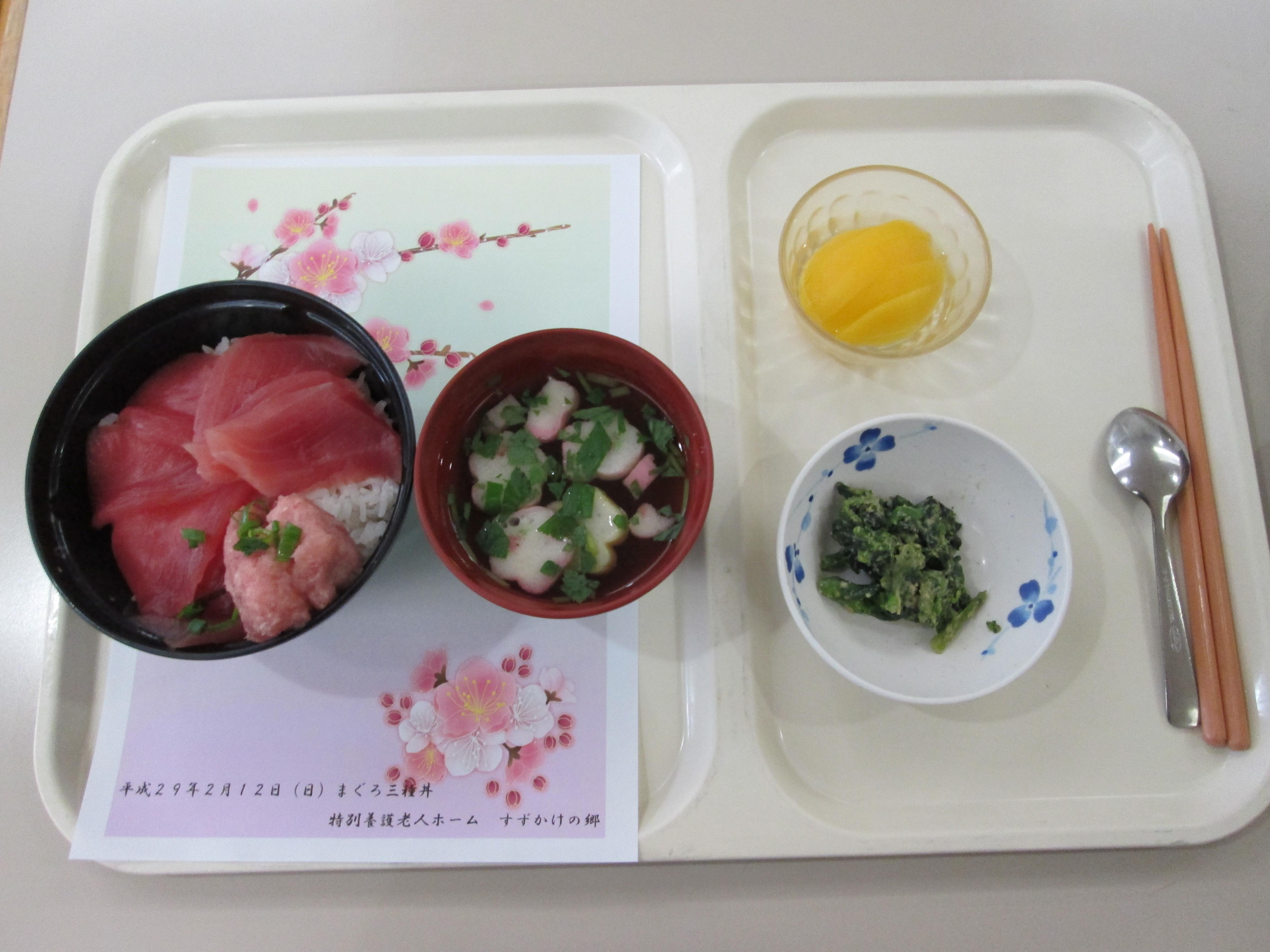 マグロ三種丼