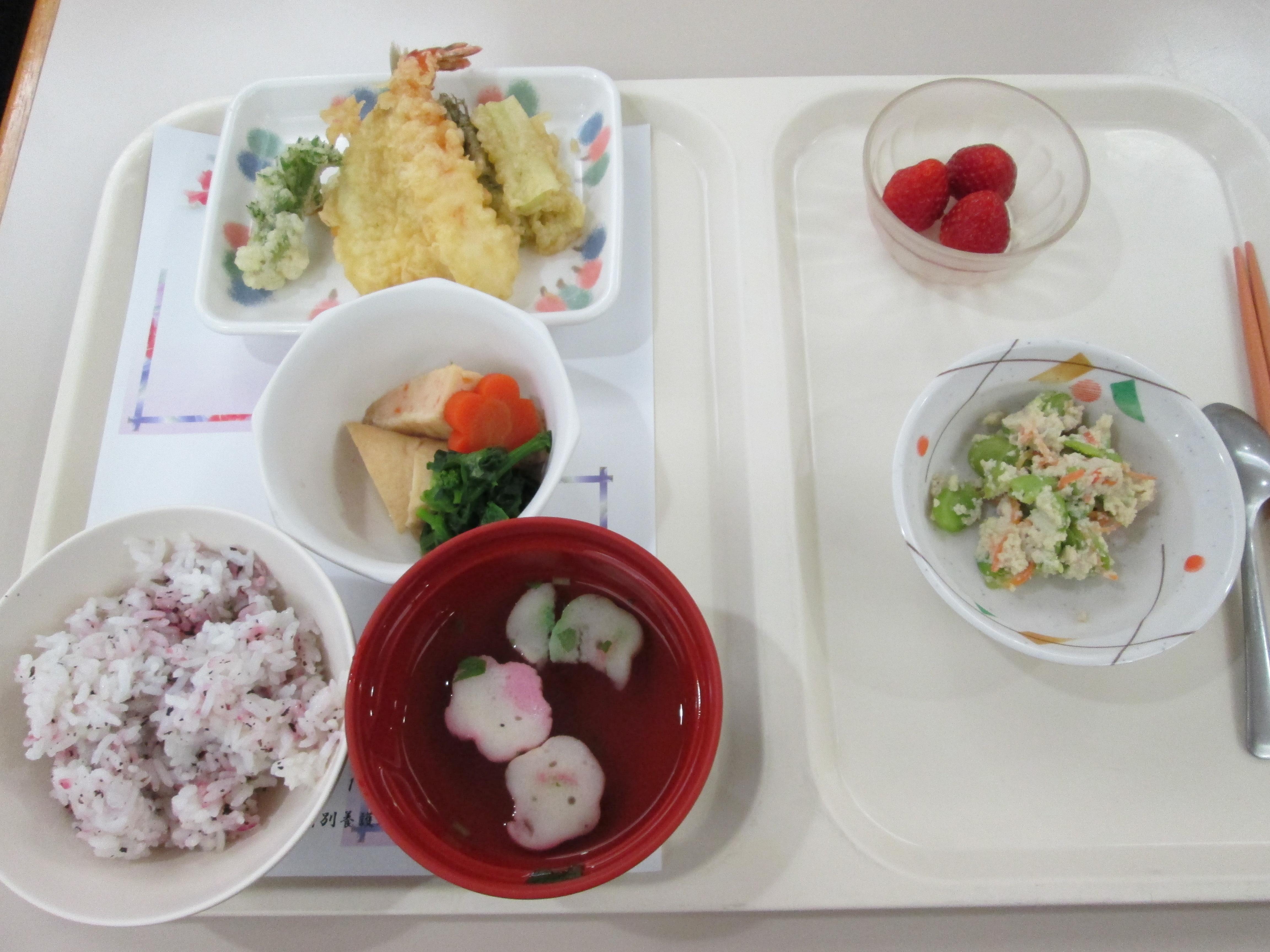 春野菜天ぷら御膳